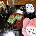 出羽屋 - 客室に用意されていた茶菓子