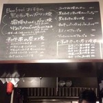 wine & kitchen Beeftei -
