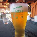 曽爾高原ファームガーデン - 曽爾高原ビール 500円