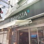 APIZZA - お店の外観