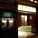 ESCOFFIER - 名古屋観光ホテルの1階