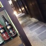 八吉 - 落ち着いた雰囲気の店内