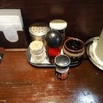 陳麻家 - 卓上の調味料たち
