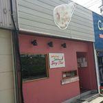 横浜スパイシークラブ - 外観