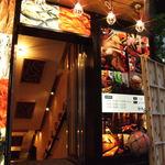 淡路島と喰らえ - 毎日淡路島より新鮮な食材が届きます!