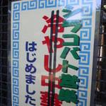 CAFE EST - 大宮公園