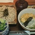 ぎお門 - こざる定食 100円プラスで天とじ丼にしました。