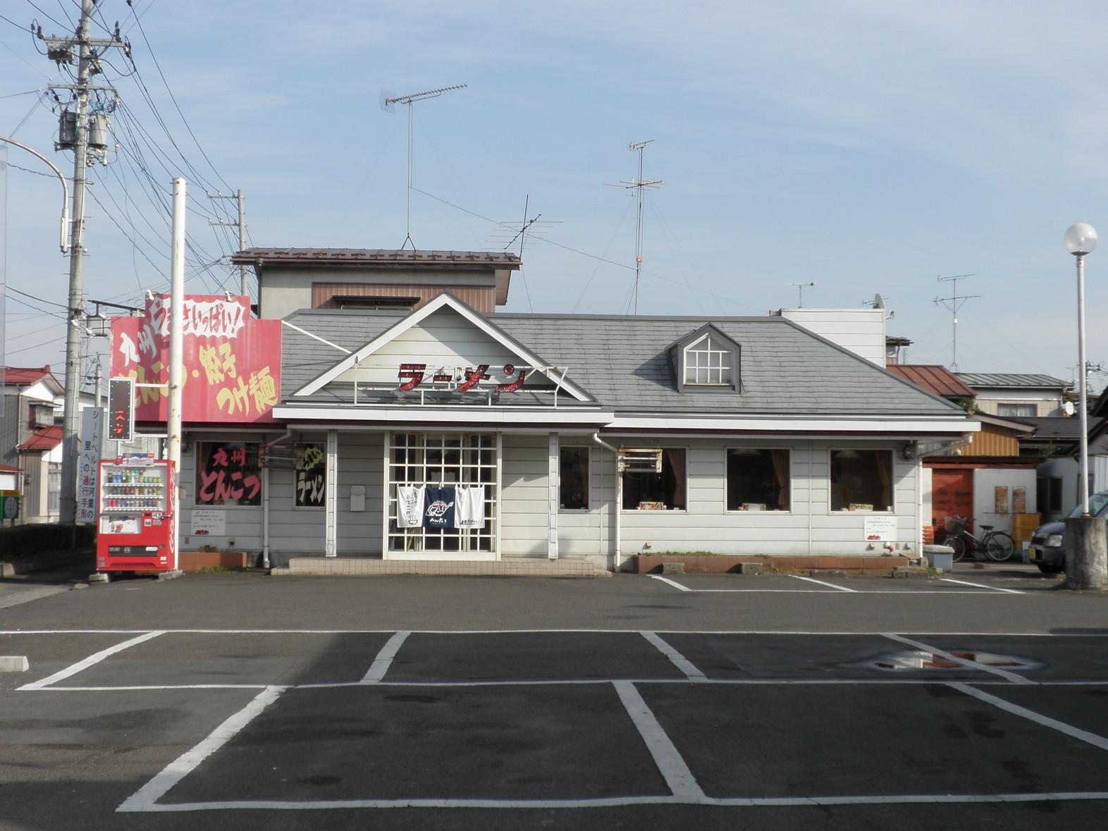 麺'sクラブ 涌谷店