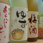 カロスキル 心 - プレミアムな大人果実酒。随時新商品追加中(^O^)/
