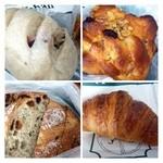 ジョアン - クロワッサン  *パン・ド・カンパーニュにグランベリーとクルミの入ったパン。そのままでも軽く焼いても美味しい。