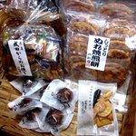 山形屋 - 本日の購入品!(2014,05/11)