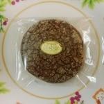 リスボン洋菓子店 - チョコレートクッキー
