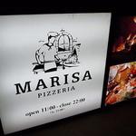 マリーザ - 石窯ピザで知られたお店