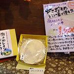2728447 - 瀬戸田レモンクリームバターケーキ