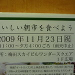2728747 - 11月23日(祝)11時~☆