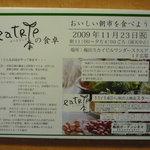 2728751 - イートリップ☆朝市イベント