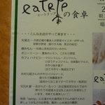 2728832 - 新鮮京野菜や無添加ジャムも販売☆