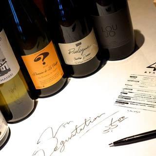 自然派ワインのペアリング