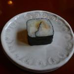 花隈 佐々木 - 沢庵の巻寿司