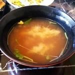 栄寿し - 味噌汁