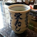 栄寿し - 上がりのお茶