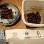 柳家 - へぼと大スズメバチ(09年11月)