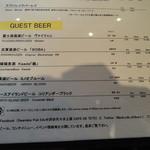 27291900 - ビールメニュー2(ゲストビール)