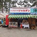 ジャルダン洋菓子店 - 出店