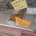 ジャルダン洋菓子店 - ショーケース