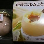 北坂養鶏場 直売所 -