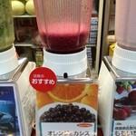 ジューサーバー - 店長のオススメ、オレンジとカシス。Mサイズで310円です。