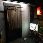 すがま家 - 140515