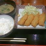 和 - 【追加】鯵フライ定食(900円、改定後)