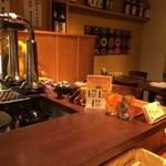 家庭料理 ひまわり - カウンター席