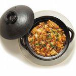 状元特製 マーボー豆腐の土鍋煮込み