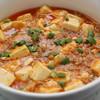 孔雀樓 - 料理写真:マーボー豆腐
