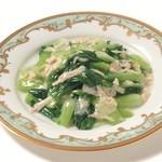 中国青菜と生湯葉炒め