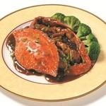 渡り蟹の状元オリジナル味噌炒め(1匹)