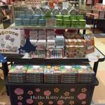 ハロー キティ ジャパン - 北海道限定のチロルチョコとハローハティ クッキー
