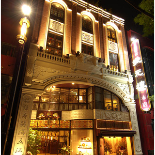 「老上海-OldShanghai」