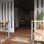 ポートカフェ -