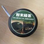 無添くら寿司 - お茶も粉末です!!