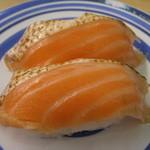 無添くら寿司 - サーモン 焼きはらす♪