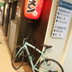 札幌 Fuji屋 - 外観と愛人3号