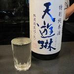酒・肴 おまた - 「天遊琳」特別純米生