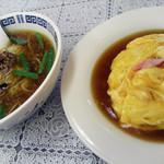 中国料理 桃仙 - 料理写真:C(この日は天津丼、台湾ラーメン、サラダ、杏仁豆腐)680円