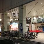 サクティ - 201405 サクティ 西友1階より、エレベーターで!
