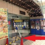 サクティ - 201405 サクティ 西友1階より、エレベーターで! ※幟が設置されてます(^_^)/