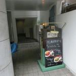 松濤倶楽部 - マンション風のビルの奥にございます
