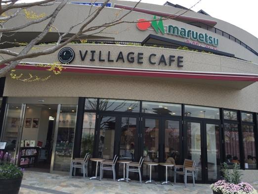 ヴィレッジカフェ 磯子店
